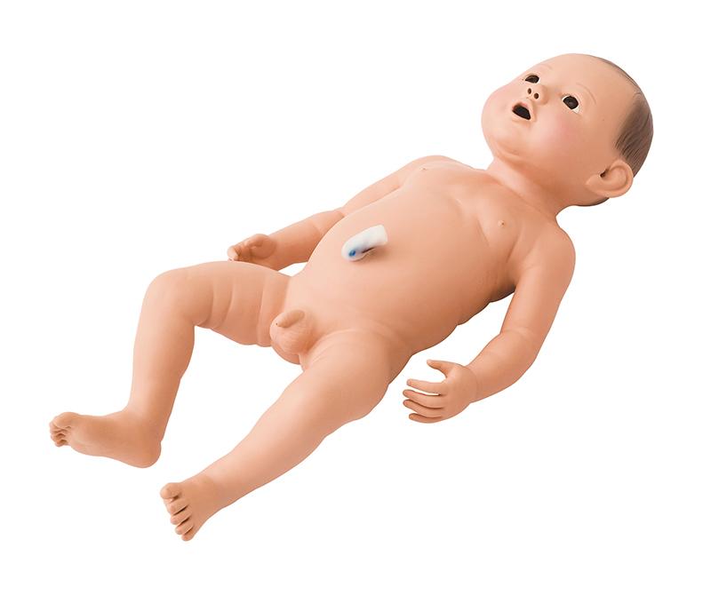 babytrainingdollsireland-medstore.ie